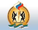 Управление физической культуры и спорта мэрии г.Новосибирска