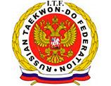 Федерация Тхэквондо (ИТФ) России