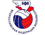 Федерация Волейбола России