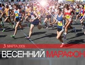 Легкая атлетика  - Новосибирск на почетном 3 месте!