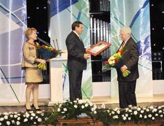 НЦВСМ награжден почетной грамотой города Новосибирска!
