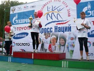 «Кросс Наций - 2009» пройдет в Заельцовском парке!