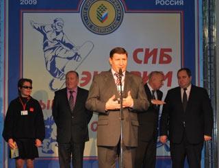 Открылась выставка  «Сибэкстрим – 2009»