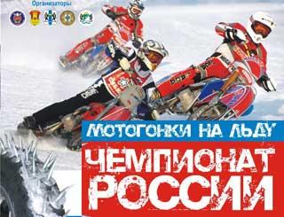 Мотогонки - «Четвертьфинал примут сразу четыре города»