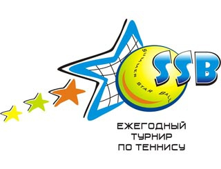 Пятый Открытый Турнир по Теннису «Summer Star Ball – 2010»