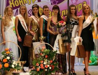 «Мисс Физкультура - 2011»