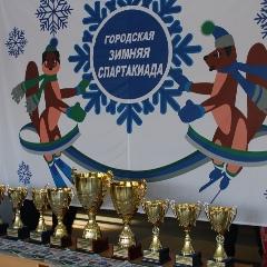 Зимняя Спартакиада города Новосибирска пройдет в 20-й раз