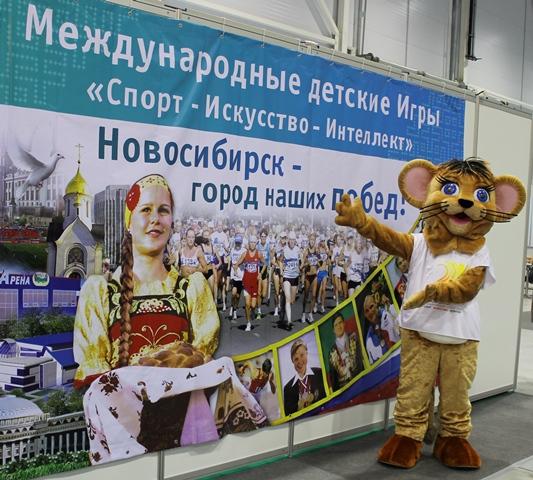 Детские Игры 2013 года представлены на крупнейшей специализированной выставке «СпортСиб - 2012»