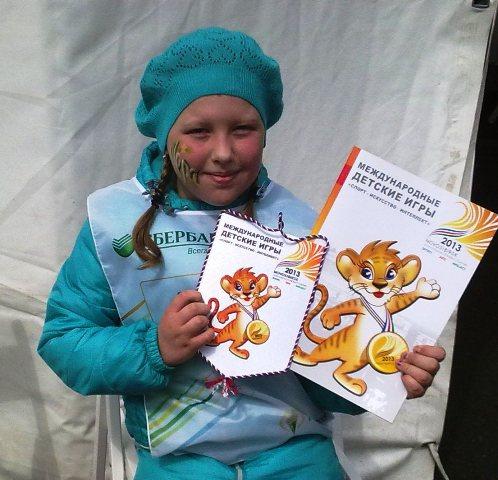 Новосибирцы пробежали «Зеленый марафон» – дистанция жизни, природы и будущих побед российского спорта на Олимпиаде в Сочи!