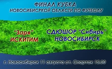 11 августа Россия отметит День физкультурника