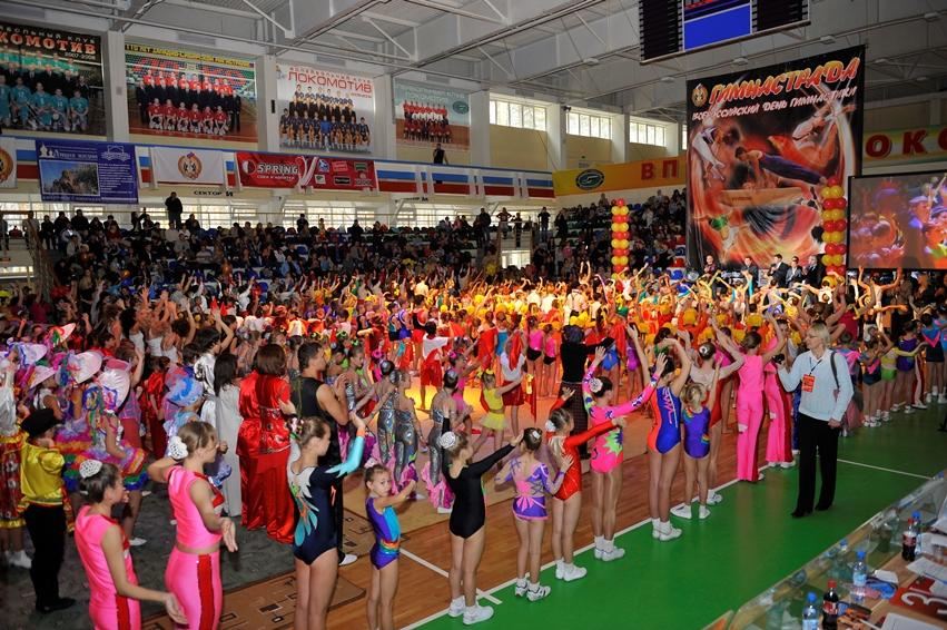 Большой праздник гимнастики пройдет в Новосибирске