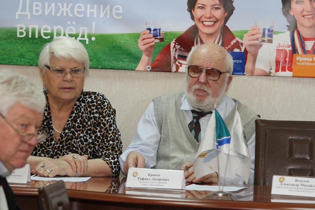Проведен президиум Совета старейшин спорта города Новосибирска