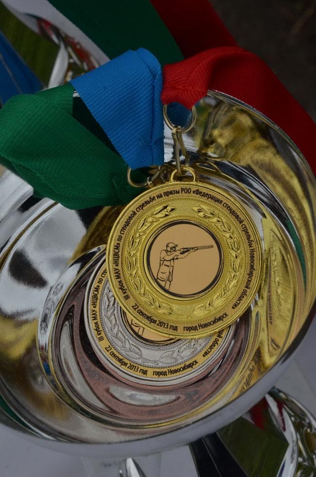 Итоги кубка Новосибирского Центра Высшего Спортивного Мастерства по стендовой стрельбе на призы Федерации стендовой стрельбы Новосибирской области