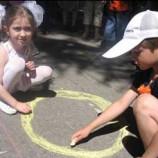 1 июня – Международный день защиты детей – Веселые старты