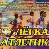 У НЦВСМ – 4 медали на мемориале памяти А.И.Покрышкина