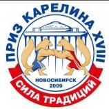 Наша область принимает участников турнира «ПРИЗ КАРЕЛИНА»