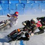 Открытая тренировка сборной России по мотогонкам на льду