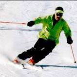 Мороз горнолыжникам не помеха
