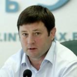 Андрей Лисица: «Многие сборные команды регионов  нам завидуют»