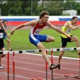 Первенство России по легкой атлетике среди молодежи