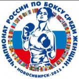 Чемпионат России по боксу среди женщин: полуфиналы