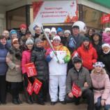 Эстафета лыжников в поддержку новосибирских олимпийцев