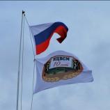 Итоги V Кубка Новосибирского Центра Высшего Спортивного Мастерства по стендовой стрельбе