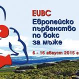 Чемпионат Европы по боксу проходит в Болгарии