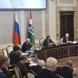 Подведены итоги I Отчетно-выборной конференции Олимпийского Совета