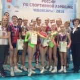 Спортсмены Центра вернулись с россыпью медалей с чемпионата России по спортивной аэробике