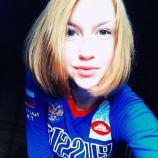 Поздравляем с присвоением звания «Мастер спорта России»
