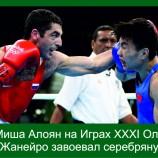 Спортсмены НЦВСМ завоевали более 100 медалей на международных соревнованиях