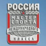 Поздравляем спортсменов НЦВСМ с присвоением спортивных званий!