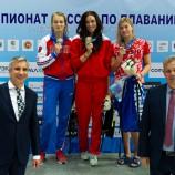 Арина Суркова в течение одного дня была в статусе рекордсменки России