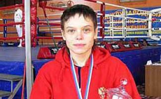 Очередное золото Олеси Гладковой!