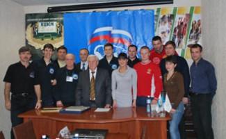 В НЦВСМ встретили участников автопробега