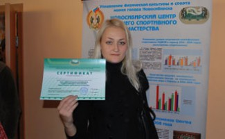 Участники Всероссийской конференции получили сертификаты
