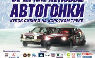 Защитники Отечества за рулем