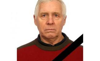 Ушел из жизни Владимир Алексеевич Загозин