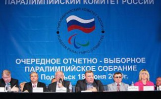 Владимир Лукин переизбран президентом Паралимпийского комитета России