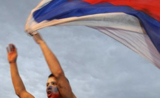 ПОЛОЖЕНИЕ «Твой километр планеты – Кубок Славы»