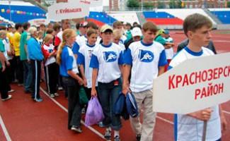 Соревнования по легкой атлетике на призы Я.Р. Розенфельда пройдут в Новосибирске