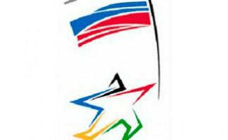 II Международный спортивный форум «Россия – спортивная держава»