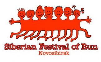 Стартовала регистрация на Сибирский фестиваль бега