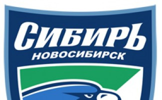 """""""Сибирь"""" встретится с """"Уралом"""""""