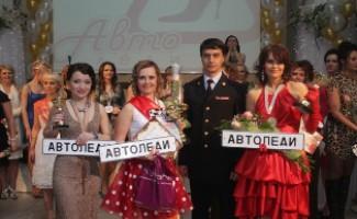 «Автоледи России- 2012 54 RUS»: творческий этап