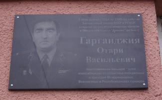 Открыта мемориальная доска памяти Отари Гарганджия