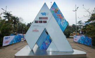 Часы обратного отсчета до Олимпийских игр установят в Новосибирске