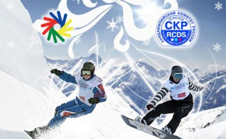 Владимир Савенков - чемпион и серебряный призер I чемпионата мира по сноуборду среди глухих