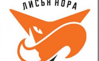 Ольга Панарина - победительница финала Кубка России